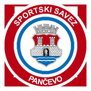 Logo Sportski savez Pančevo