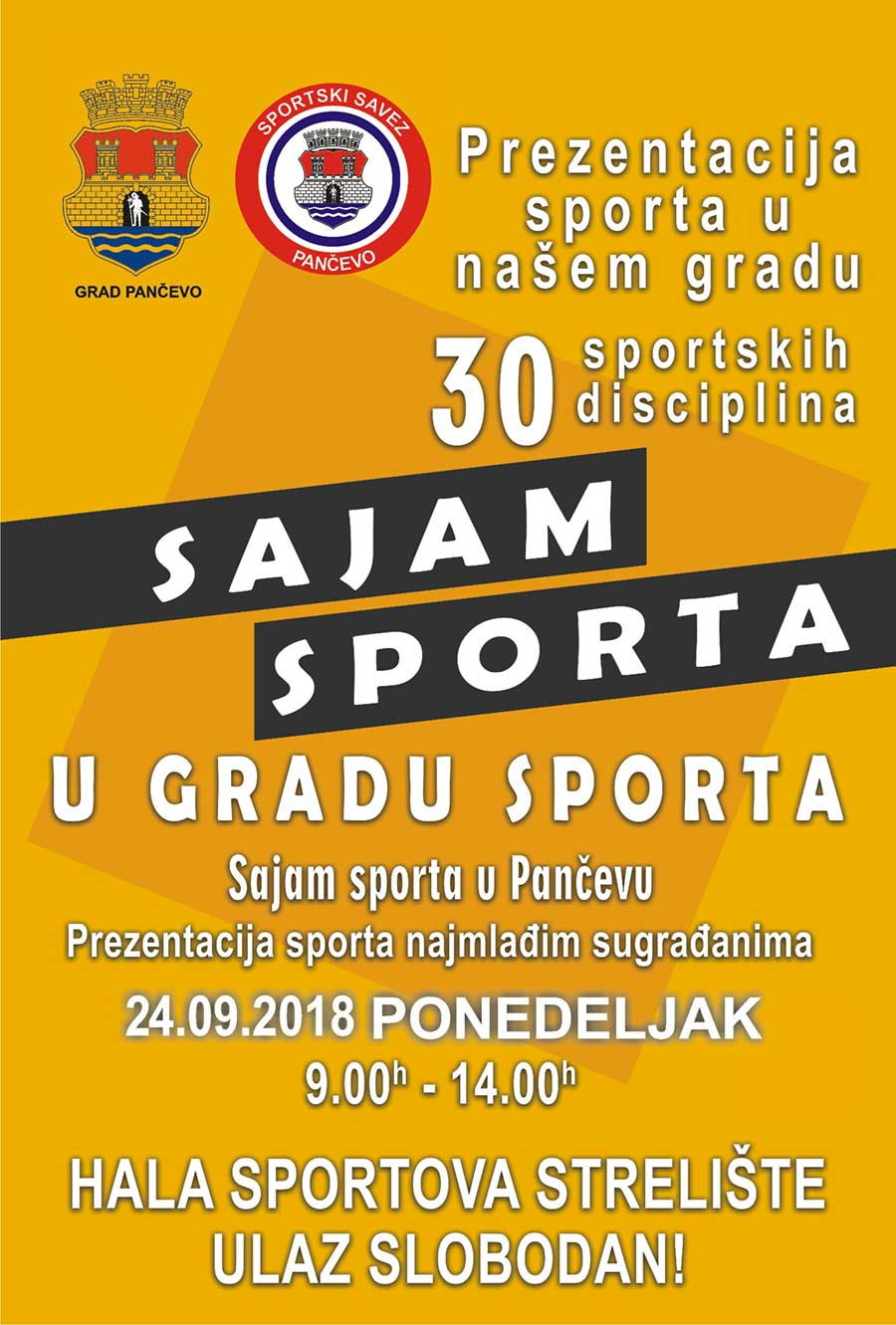 Sajam sporta u Gradu sporta 2018
